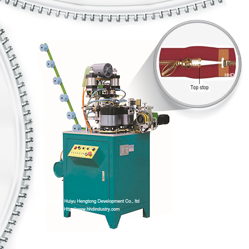 U type metal zipper top stop machine.jpg