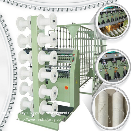 metal zipper core making machine.jpg