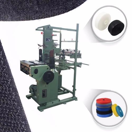 Low price for Ultrasonic Plastic Spots Welding Machine - Velcro Tape Loom – HuiyuHengtong