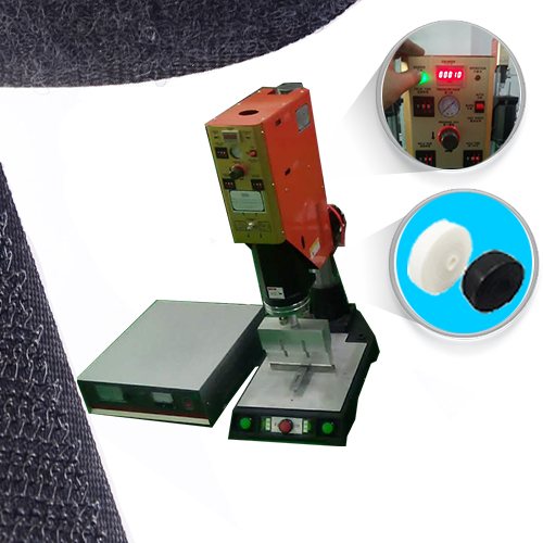 Ultrasonic machine welding machine处理后.jpg